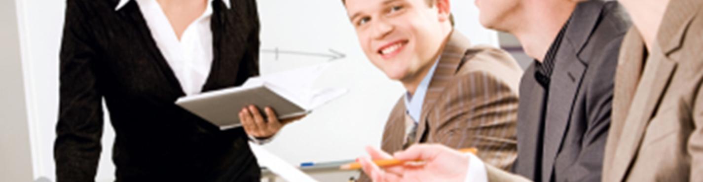 Профессиональная помощь и консалтинг
