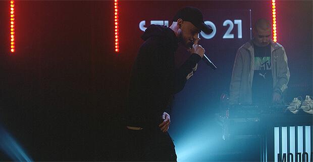 STUDIO 21 и PUMA провели крупнейший в России онлайн хип-хоп фестиваль - Новости радио OnAir.ru