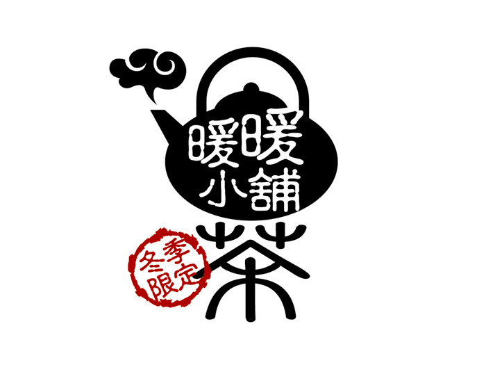 05_03_11_taisun3.jpg