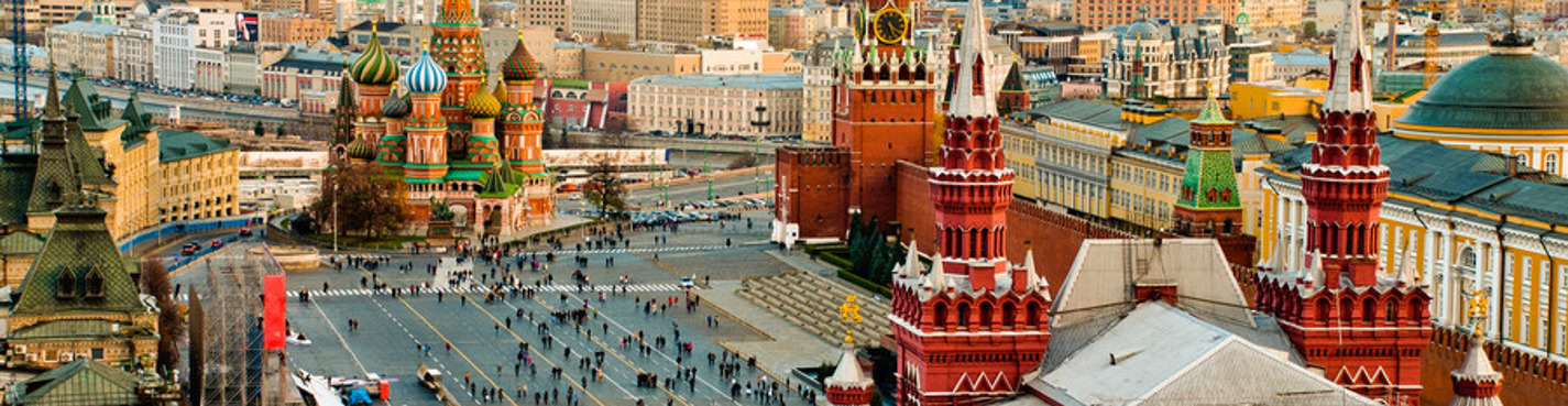 Экскурсия по крышам Москвы - А из нашего окна, площадь Красная видна