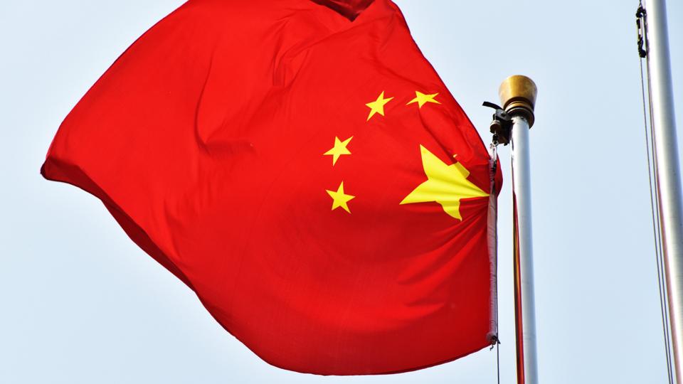 Tips voor ondernemen in China deel I