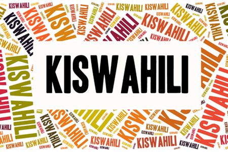 Learn Basic Kiswahili (Level 1)