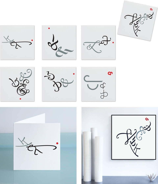 Whitebeam Studio Union cards / print