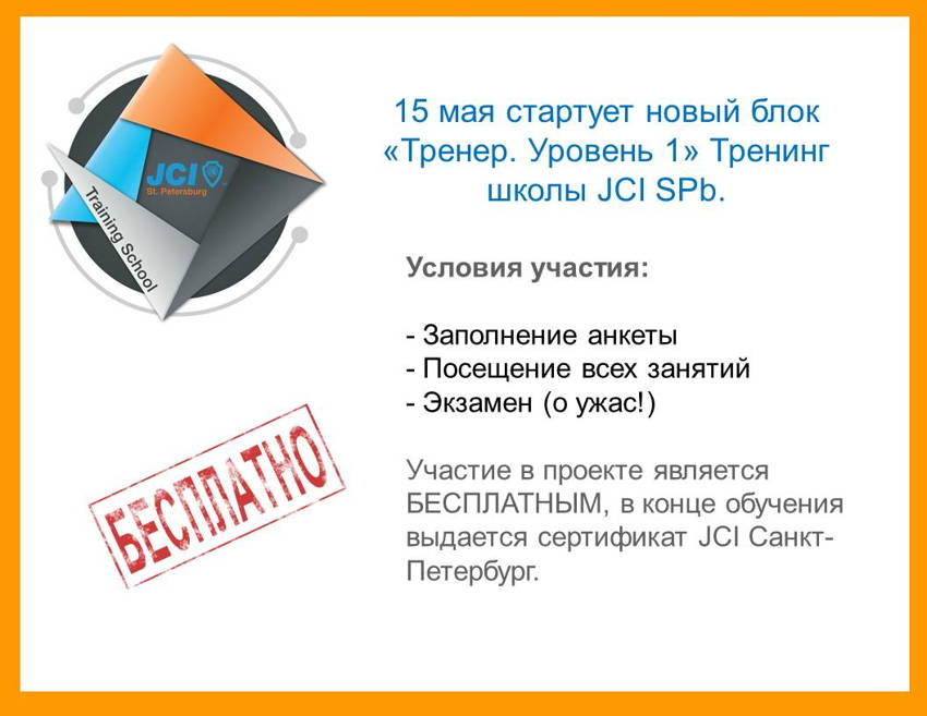 3632b577-ebdc-425a-b1f5-508beb0b17d5
