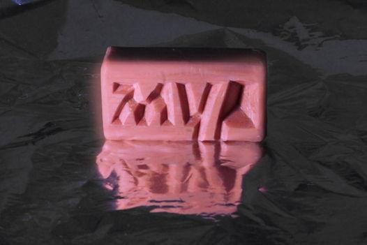 Мыло с надписью МУР