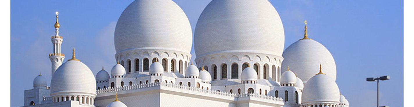 Абу-Даби Сити Тур — обзорная по Абу-Даби ( Для гостей с Абу-Даби)