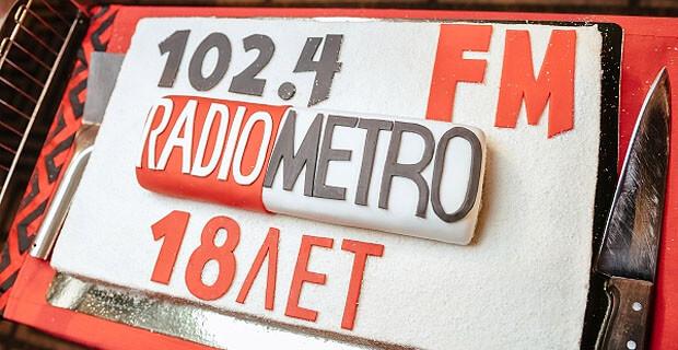 Учредителя радио «Гардарика» и радио «Метро» хотят обанкротить - Новости радио OnAir.ru