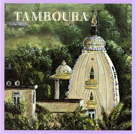 Tamboura Album Cover