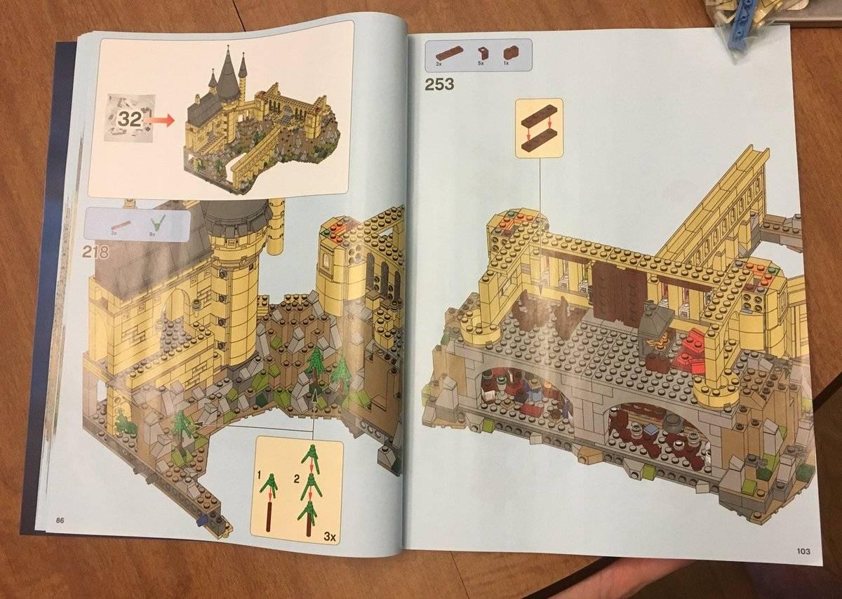 LEGO Hogwarts Castle 71043 instruction