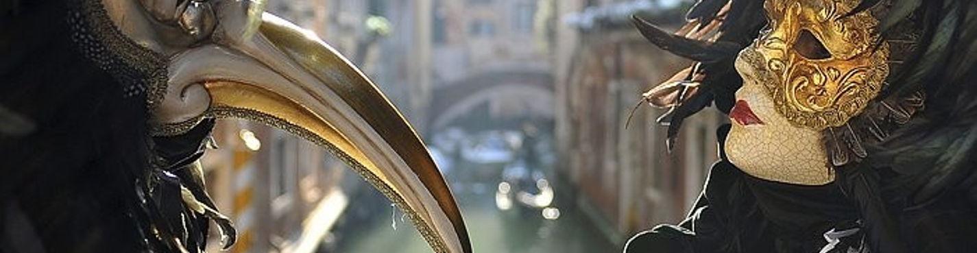 Венеция город любви