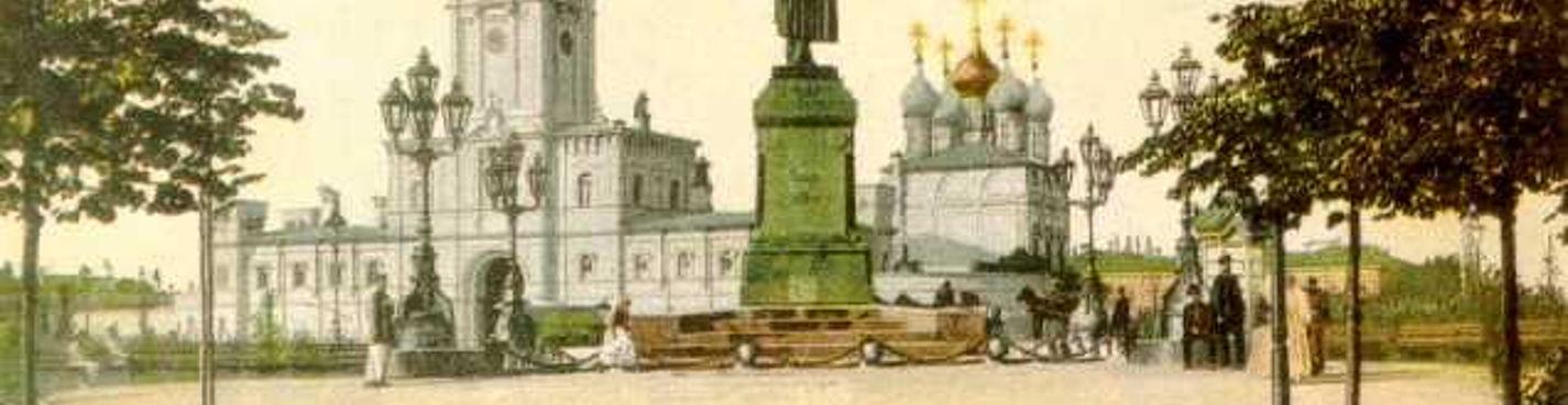 Москва поэтическая