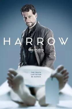 Harrow's BG