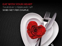 صورة EAT WITH YOUR HEART