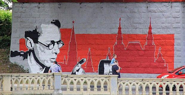 В Сочи появилось граффити с портретом диктора советского радио Левитана - Новости радио OnAir.ru