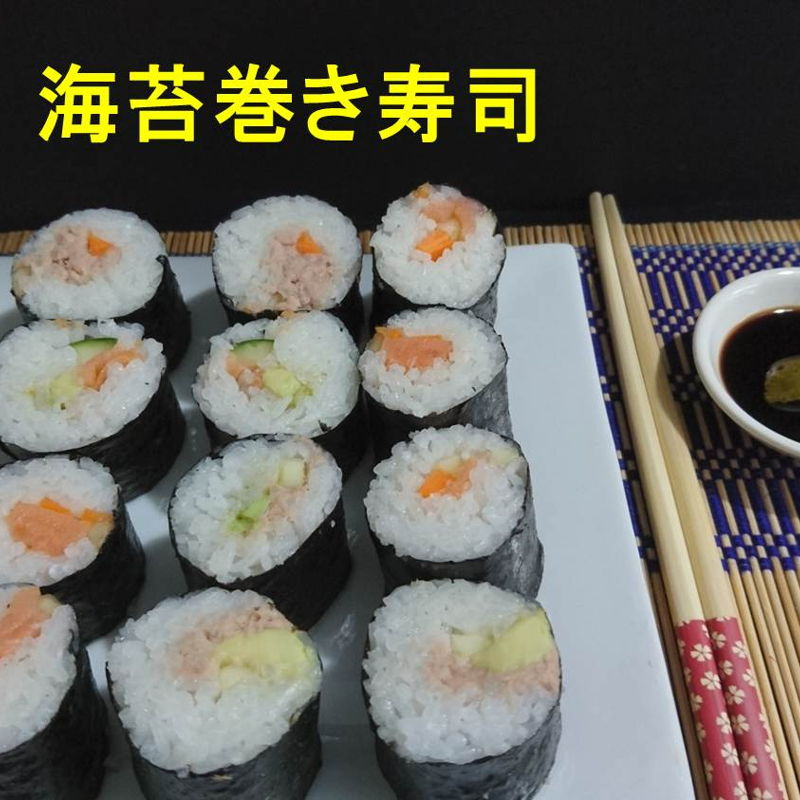 Date: 6 Jan 2020 (Mon) 57th Main: Seaweed Roll Sushi [Nori Maki Sushi (海苔巻き寿司)] [173] [136.5%] [Score: 9.0] Cuisine: Japanese Dish Type: Main Main ingredients: sushi rice & nori (seaweed) Fillings: smoke salmon, mashed tuna, cucumber, carrot, avocado