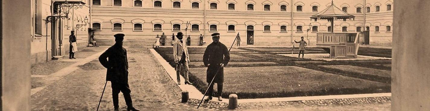 Политические заключенные Петербурга