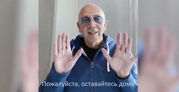 #ПойДома – хорошее настроение с доставкой на дом от «Авторадио» - Новости радио OnAir.ru