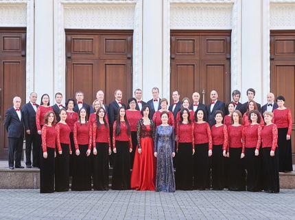 Большой концерт Капеллы Абхазии