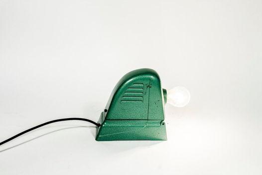 Настольная лампа Прожектор