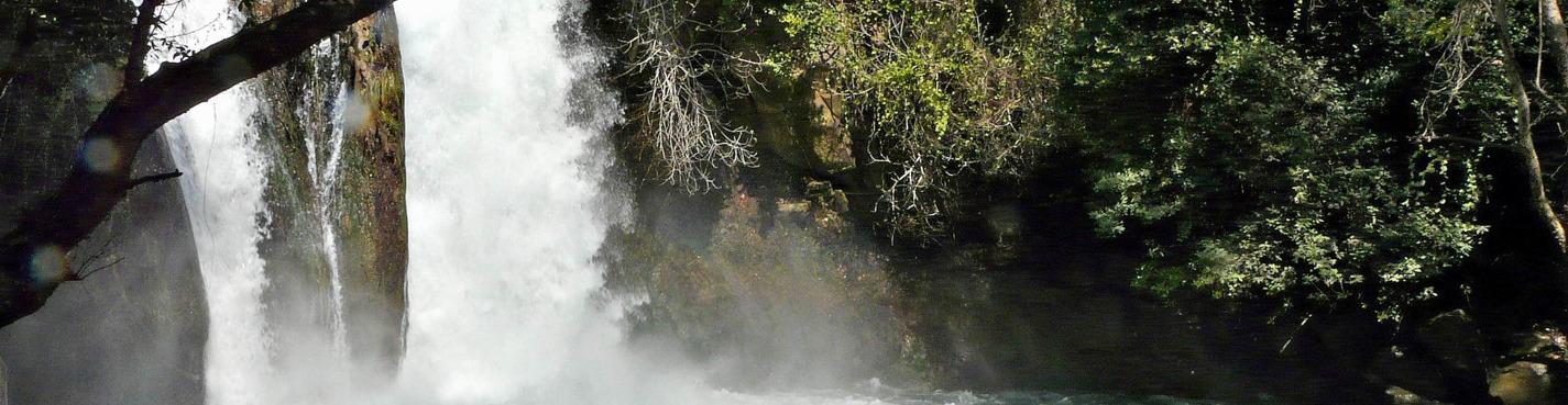 У водопадов Пана. Иной Израиль.