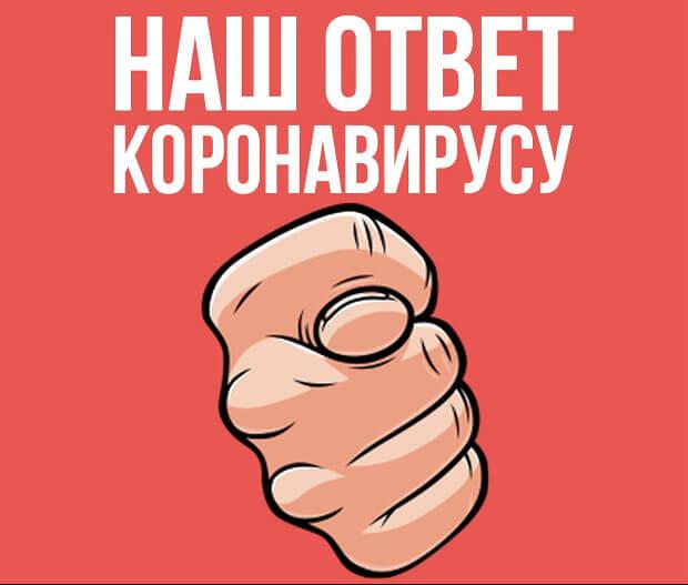 Серебряный Дождь не дает в такое непростое время раскиснуть - Новости радио OnAir.ru