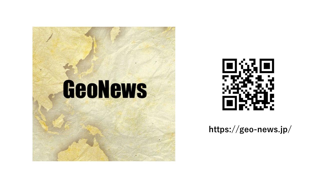 GeoNews