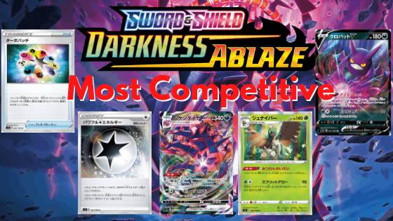 Best-Darkness-Ablaze-Pokemon-Cards