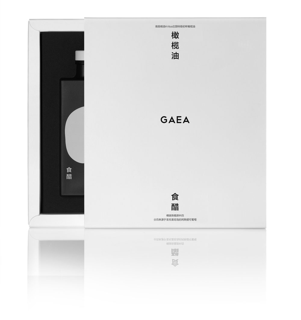 GAEA GIFT PACK.jpg