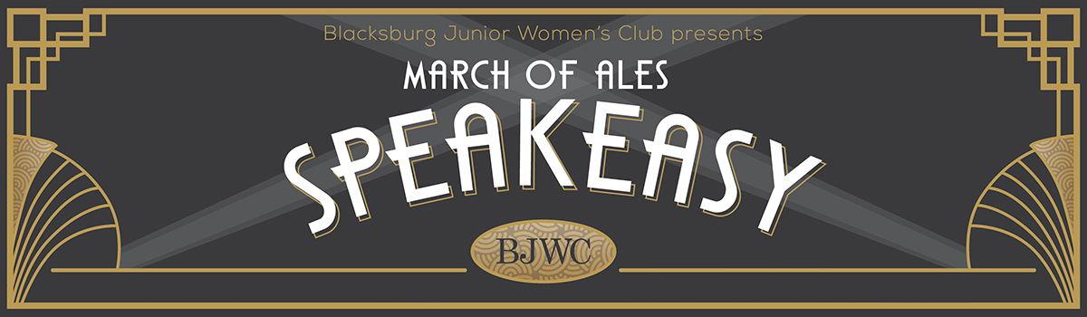 Blacksburg Junior Women's Club