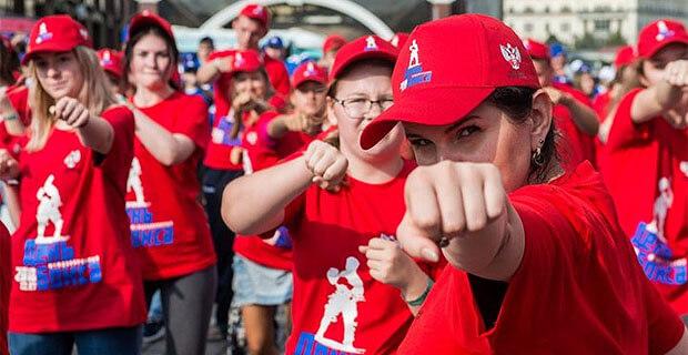 «Авторадио» приглашает отметить Международный день бокса на Красной площади - Новости радио OnAir.ru