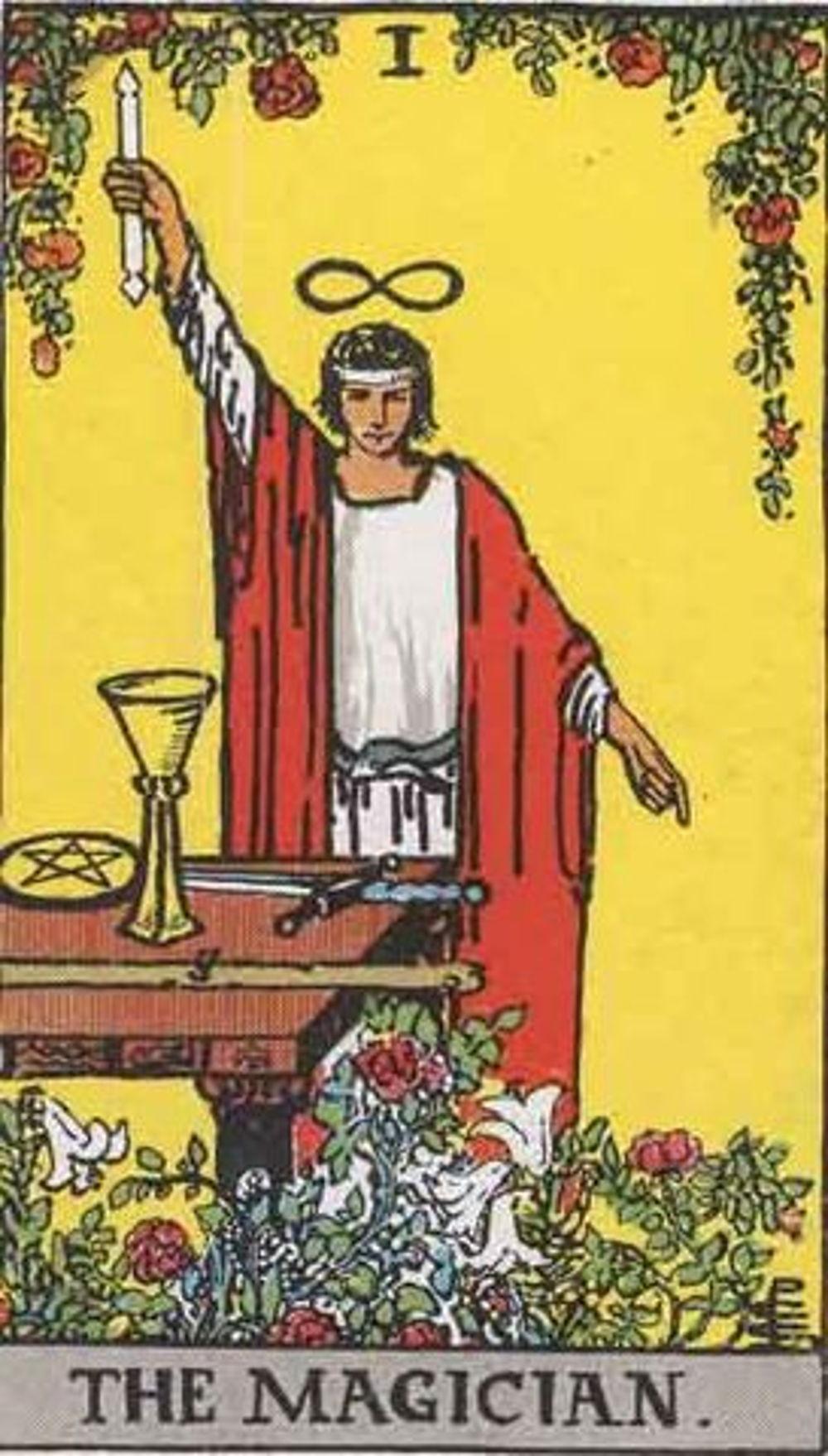 1.魔術師