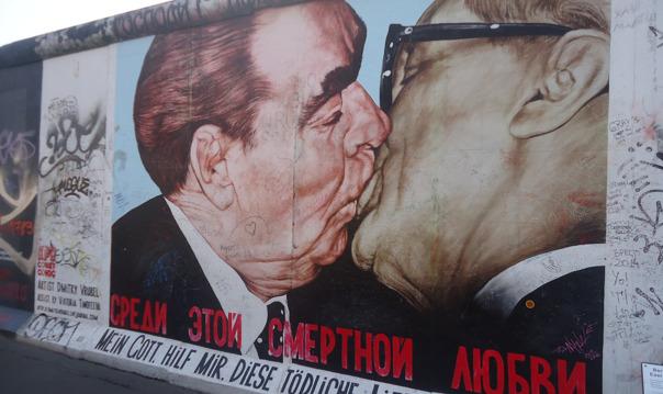Берлинская стена. Как это было?