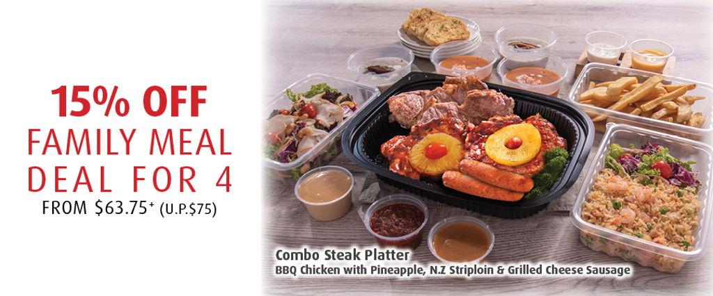 Eatzi Gourmet Steakhouse & Bistro