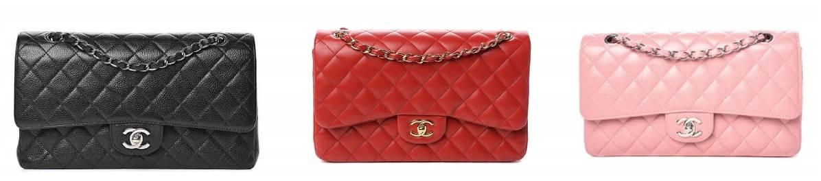 3 Chanel 2.55 Classic Flap Bags