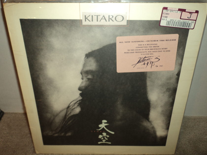 Kitaro (SEALED) - Tenku brand new