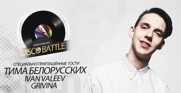 Радио ENERGY-Санкт-Петербург приглашает на Disco Battle - Новости радио OnAir.ru
