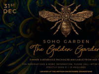 صورة THE GOLDEN GARDEN NYE