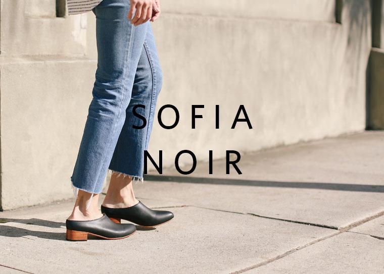 Nisolo | Sofia Noir