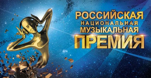 Объявлены финалисты премии «Виктория-2019» - Новости радио OnAir.ru