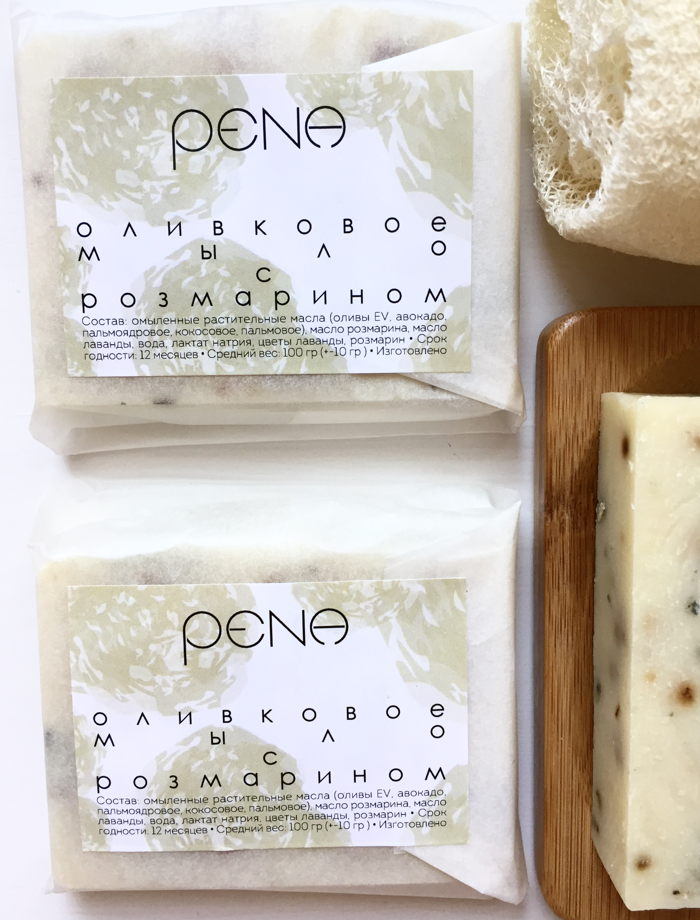 Оливкое мыло с розмарином ручной работы