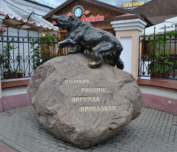Ярославль — древний город символов и легенд