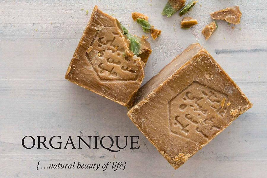 Traditional Aleppo Handmade Natural Vegan Soap 12% - 15% of Laurel oil