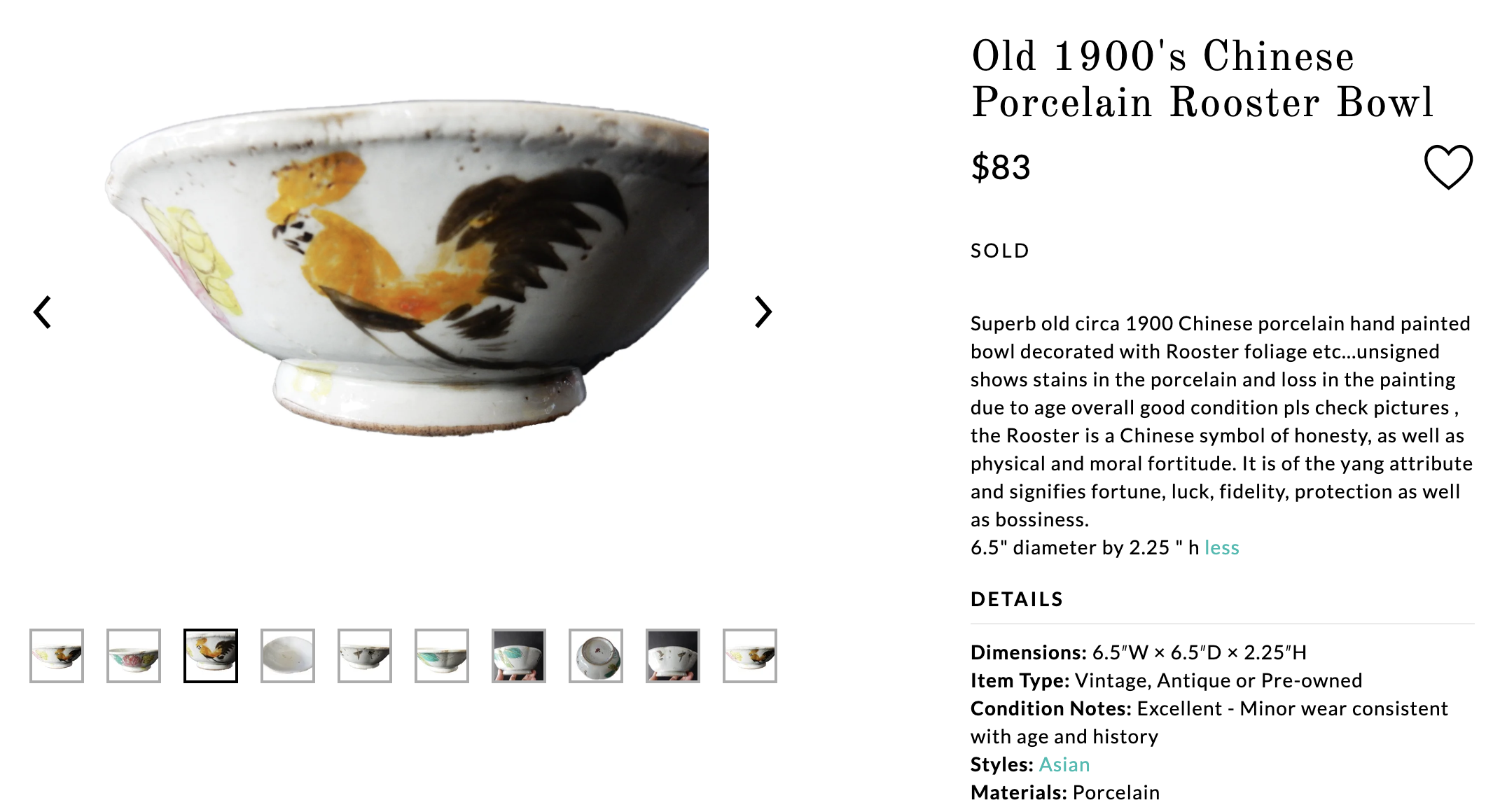 Chinese Rooster Bowl