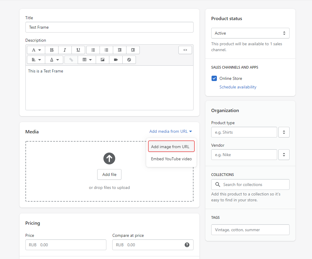 Shopify's product editor page