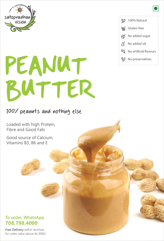 Peanut Butter Fact Sheet