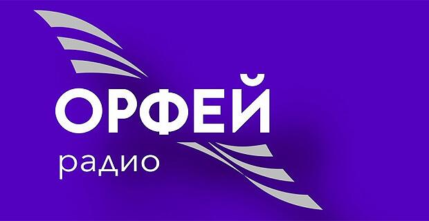 На радио «Орфей» - новый сезон - Новости радио OnAir.ru