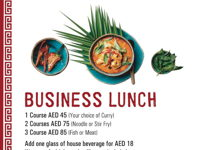 صورة BUSINESS LUNCH