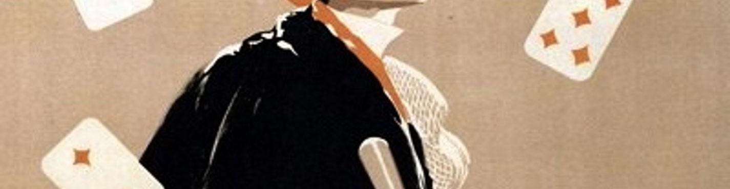 Мастера Ленинградского Театрального Плаката