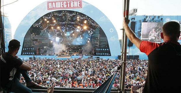 «Наше радио» подало в суд на сайты, продающие билеты на «НАШЕСТВИЕ-2020» - Новости радио OnAir.ru