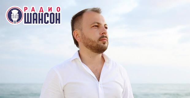 Ярослав Сумишевский в «Звездном завтраке» с Кавериной Аней на «Радио Шансон» - Новости радио OnAir.ru